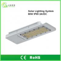 Best 80W Led Street Light IP65 / High Power Integrated Solar Powered Street Lamps wholesale