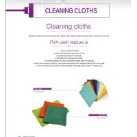 Buy cheap Microfiber,PVA Cleaning Cloth from wholesalers