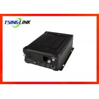 Best Vehicle Truck Bus Car HD DVR with 4G Realtime GPS Tracking 8CH Network Input wholesale