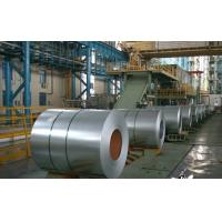 Best DC01, DC02, DC03, DC04, SAE 1006, SAE 1008 custom cut Cold Rolled Steel Coils / Coil wholesale