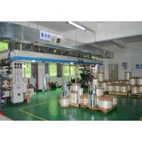 Asuwant Plastic Packaging Co., Limited