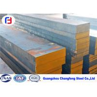 Best Excellent Polishing Special Steel Flat Bar NAK80 Grade Well Discharge Performance wholesale