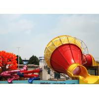 Best Large Swimming Pool Water Slides , Outdoor Commercial Fiberglass Funnel Water Slide wholesale