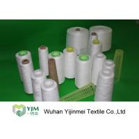 Best 100% Spun Polyester Sewing Thread Yarn On Cones , Spun Polyester Twine wholesale