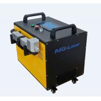 Best Top Selling Pollution Free Laser Cleaning 1000w with CE Certification, Offer Free Replacement parts wholesale