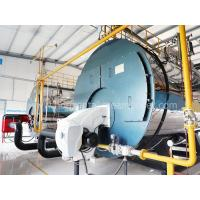 Best Remarkable Industrial Gas Fired Steam Boilers Energy Saving Effect With Fast Installation wholesale