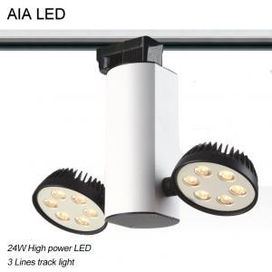 Best 3 Lines RA90 inside adjustable 24W LED Track light/LED Spot light wholesale