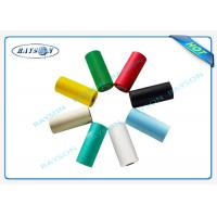 Best Environment Friendly PP Spunbond Tnt Spunlace Nonwoven Fabric wholesale