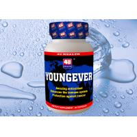 China Youngever L-Glutathione Capsule Most Effective Anti Aging Supplements Antioxidant Formula on sale