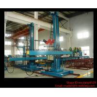 Best Cylinder Pipe Seam Welding Manipulator Column and Boom for Welding Working Station wholesale