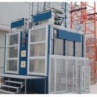 Best Electrical 2 cages Construction Material Hoist C gate for Buildings with CE wholesale