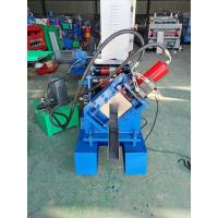 Buy cheap U Purlin Channel Roll Forming Machine Unadjustable Type Automatic Control from wholesalers