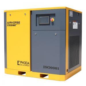 Best Good Selling Energy saving PM VSD air screw compressor 37kw,50hp 6.5m3/min 8bar wholesale