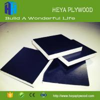 Buy cheap 2018 new outdoor birch plywood plate marine plywood for Tanzania market from wholesalers