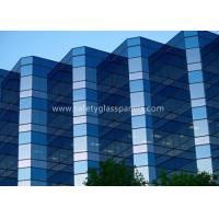 Quality 12.38mm Low E Laminated Safety Glass for Curtain Wall , Door and Windows wholesale