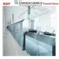 China tunnel baking oven for pet food beef jerky biscuit fruit slice spices vegetables on sale