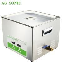Best Powerful Ultrasonic Sieve Cleaner For Your Lab 15L 300W with Heating wholesale