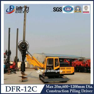 Best 600-1200mm Diameter Hydraulic Piling Driver Machine DFR-12C wholesale