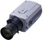 Best 540tvl WDR Outdoor Waterproof CCTV Box Cameras Pan / Tilt / Zoom Support RS485 wholesale