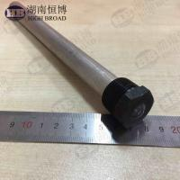 Cheap Solar water heaters magnesium anode for resisting chemical erosion for sale