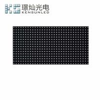 Best 1R1G1B MBI5020 16 dots×32dots​ Indoor LED SMD module 7500 nit High Resolution wholesale