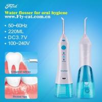 Best Dental Care Rechargeable Oral Irrigator , 360 Degree Water Jet Mouth Cleaner wholesale