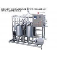 Cheap Auto Food Sterilization Equipment Stainless Steel Oconut Milk Dairy Pasteurizer for sale