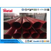 Best X65 PSL2 3LPE 16 Inch Coated Steel Pipe SCH 40 Thickness Round Section Shape wholesale