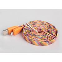 Best 4ft Flat MFI Certified Cable For Apple Multicolor High Gloss Braided Textile wholesale