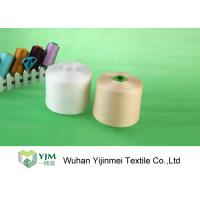 Best Colorful Dyed / White Polyester Weaving Yarn Z Twist Paper Or Plastic Core wholesale