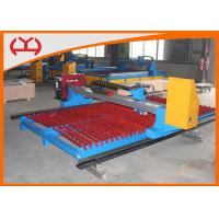 Quality Small Beam Bridge CNC Oxygen Plasma Metal Cutting Machine 220V CE Approved wholesale