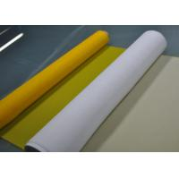 Cheap White / Yellow 61T Polyester Screen Mesh For Printed Circuit Boards Printing for sale