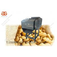 Quality Cashew Nut Shelling Machine|Cashew Nut Shell Breaking Machine wholesale
