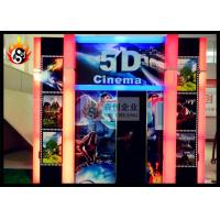 Best 5D Cinema Equipment with Professional Projector System and Motion Chair wholesale