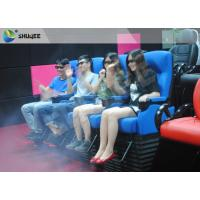 Best 2DOF 4D Movie Theater With Durable Electric Motion Seat And 13 Special Effects wholesale