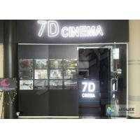 Best Hologram Technology Laser Game Center Equipment / 7D Simulator Cinema wholesale