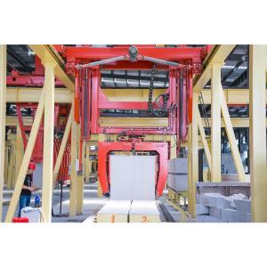 Best Merge Model Concrete Block  Machine wholesale