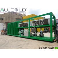 Industrial Vacuum Cooling Equipment With Schneider / LS Electrical Parts