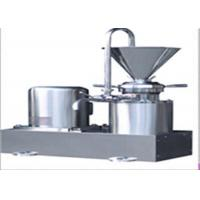 China Plastic Bag Packaging Small Pasteurized Milk Processing Equipment with Fresh Milk / Milk Powder on sale