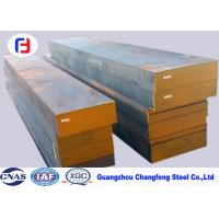 Buy cheap Medium Carbon Steel S50C Plate For Making Injection Plastic Mould from wholesalers