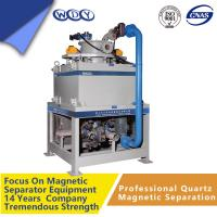 Best High Voltage Magnetic Separation Equipment Magnetic Iron Ore Separator 440vac  30-70m3 wholesale