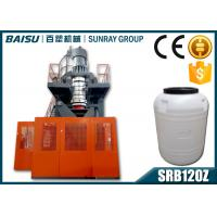 China High Capacity 500 Liter Plastic Water Tank Making Machine Accumulating Type SRB120Z on sale