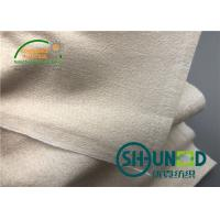 Buy cheap 100% Polyester Spunlace Non Woven Material Facial Mask Sheet Two Layers from wholesalers