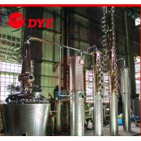 Best 3000L Custom Stainless Steel Commercial Alcohol Still Steam Heating wholesale
