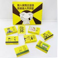 Best Chocolate Yellow Flavored Lubricated Condoms / Extra Ribbed Condom wholesale