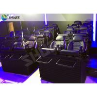 Best Interactive Customizable Virtual Wonder Mobile 5D Theater With Safety Belt And 3D Glasses For Amusement Park wholesale