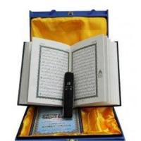 Best Digital audio translation children assistive reading Quran Pens with Arabic Learning Book wholesale