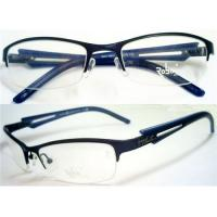 Buy cheap Optical frame sports spectacles from wholesalers