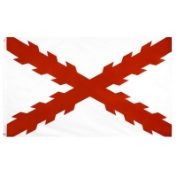 Buy cheap Knit Polyester Burgundy Flags from wholesalers