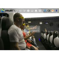 Best Interactive Excited Feeling 7D Movie Theaters With Vibration And Lighting Effects wholesale